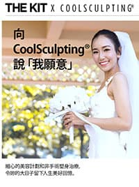 The Kit interviews Dr. Tong about CoolSculpting